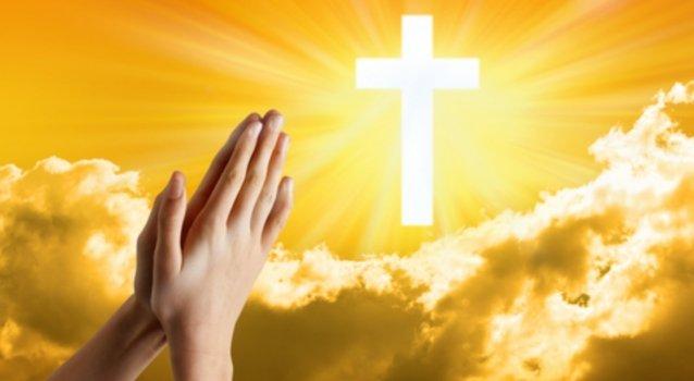Универсальная молитва
