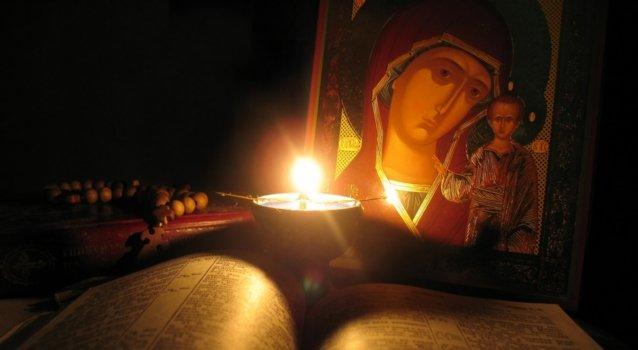 Христианский ритуал
