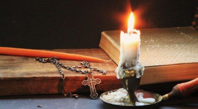 Защита от порчи христианскими атрибутами