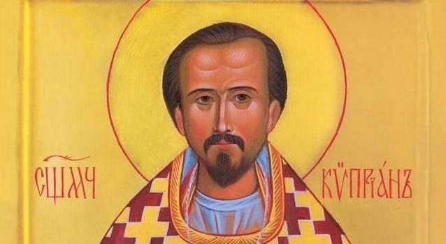 Молитва Св. Киприана от колдовских чар
