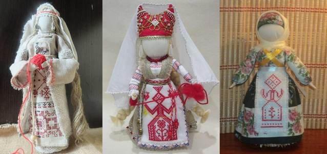 Кукла Макошь