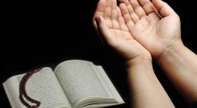 Дуа от порчи и сглаза: когда используются, читать суры из Корана