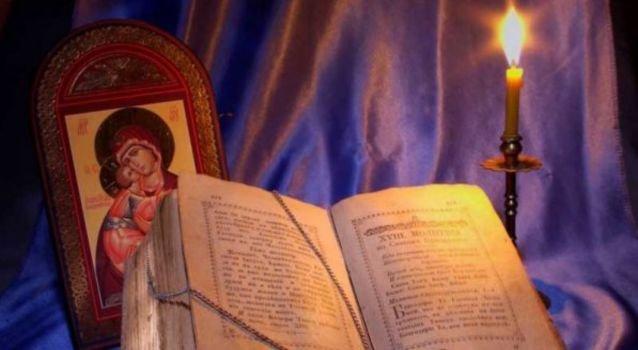 Сильные молитвы от порчи и колдовства: правила чтения молитв, очистка молитвой, Матроны Московской, Животворящему Кресту, Николаю Чудотворцу